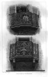 John Ruskin Balconies in the Piazza Collegiata, Bellinzona, 1858: Two daguerreotypes taken for Ruskin by Frederick Crawley, reproduced as the frontispiece to his lecture 'The Two Paths', published 1859. Image from the Library Edition of The Works of John Ruskin 1903-1912.